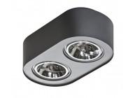 Lampa techniczna Pino 2 Black