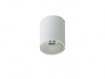 Lampa techniczna Remo 1 White